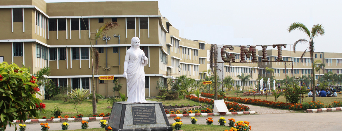 Gargi Memorial Institute of Technology Campus
